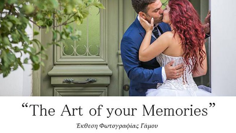 Exhibition for wedding photography and visitors comments